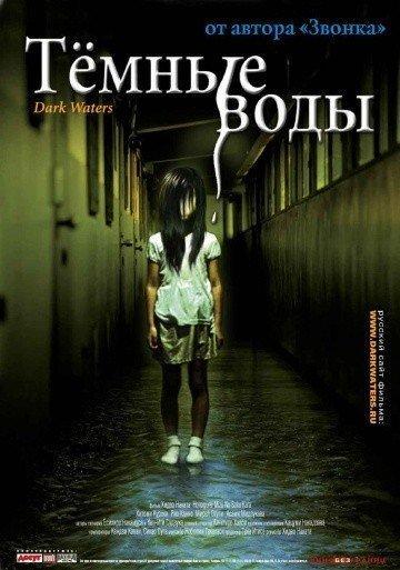 экранизация рассказа Кодзи Судзуки.